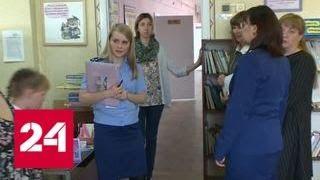 Поборы в школах: прокуратура проверит, куда уходят родительские деньги - Россия 24
