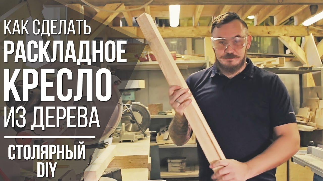 Ящик деревянный — купить или заказать с доставкой в интернет-магазине на ярмарке мастеров. Ежедневное пополнение каталога авторских работ. Всегда актуальные отзывы и цены.