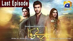 Yaar e Bewafa - Last Episode 25 - Har Pal Geo