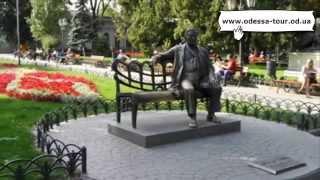 Экскурсии по Одессе. Леонид Утесов от благодарной Одессы