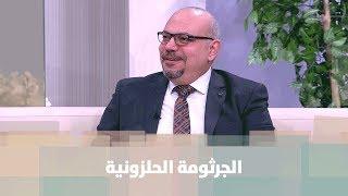 الجرثومة الحلزونية - د. محمد صلاح - طب وصحة