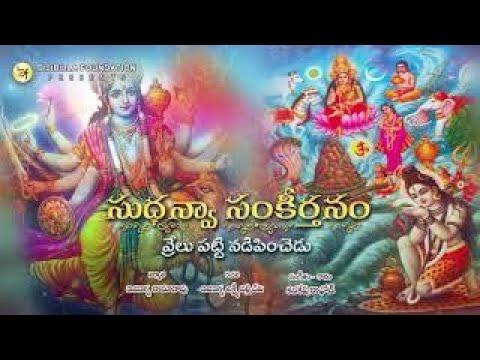 Vrelupatti Nadipinchedu - Kanakesh Rathod