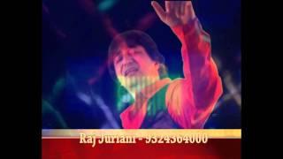 Sindhi DJ Lada | Ainer wade shaan saan maan saan motor | Raj Juriani