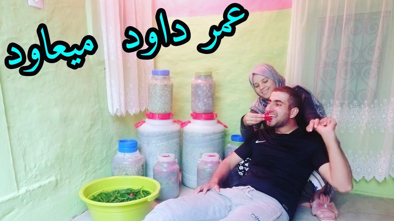 قصتي مع المرا ليظلماتني وحكاتلي السودانية 😭 سيمانة وأنا متلف على الدار😥منسمحش ليها