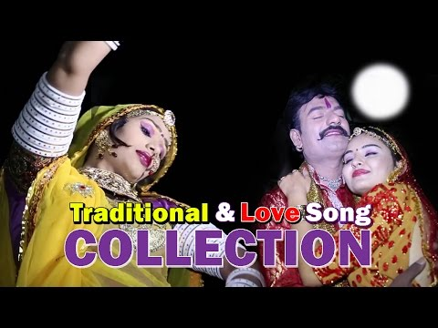 NON STOP RAJASTHANI VIDEO SONG | NEW HD VIDEO RAJASTHANI 2014 | FULL HD VIDEO JUKE BOX |