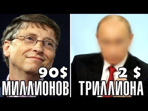 9 МИЛЛИАРДЕРОВ, КОТОРЫЕ