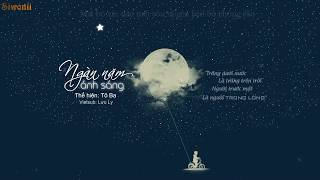 ♪ [Vietsub + Kara] Ngàn năm ánh sáng - 光年之外 | Tik Tok