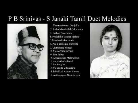 PB Srinivas - S Janaki Tamil Duets