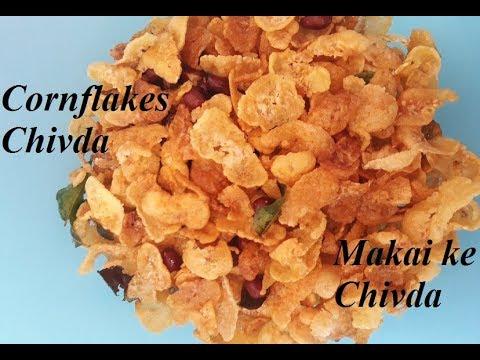 Makai Chivda (Cornflakes Chivda)