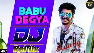 Gulzaar Chhaniwala | Bapu Degya Dj Remix Song Latest Haryanvi Song 2020 || Gulzar New Song Dj