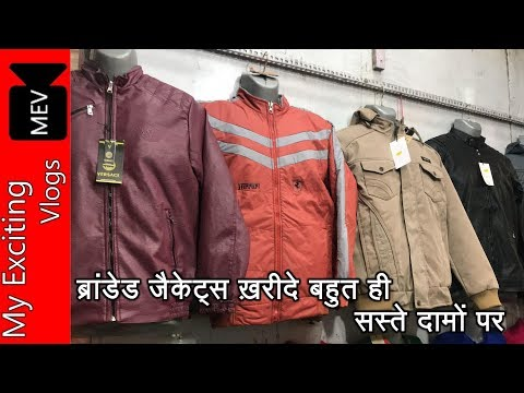 JACKET WHOLESALE MARKET (NIKE, PUMA AND MUCH MORE) BEST PLACE TO BUY BRANDED JACKETS AT CHEAP PRICE.