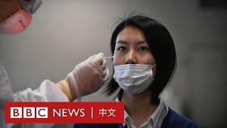 肺炎疫情:康復後有可怕的後遺症嗎?可能更糊塗、易分心- BBC News 中文