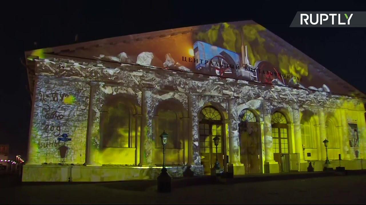 Пресс-показ светового шоу на фасаде ЦВЗ «Манеж» ко Дню Победы
