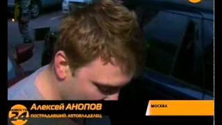 В Москве противники автомобилей громят автостоянки(, 2011-06-09T06:13:35.000Z)