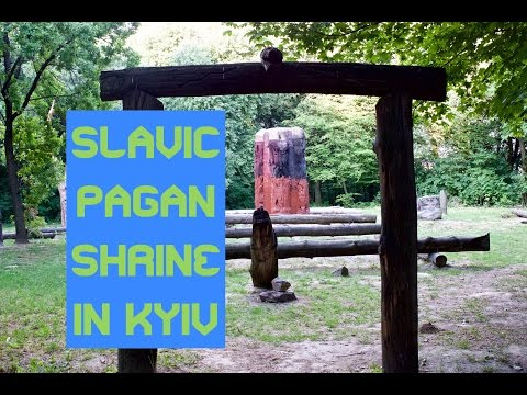 PAGAN UKRAINE - PAGAN SHRINE IN KIEV / KYIV (КАПИЩЕ / ХРАМ)