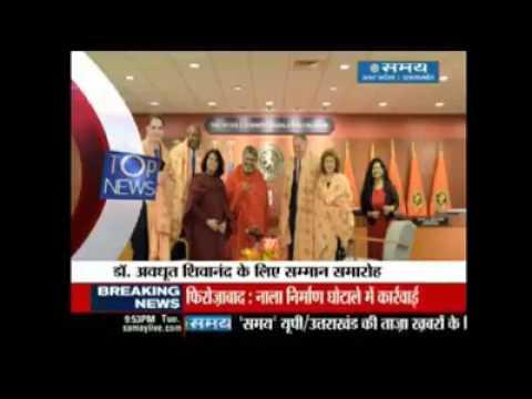 New York Honours Dr. Avdhoot Shivanand
