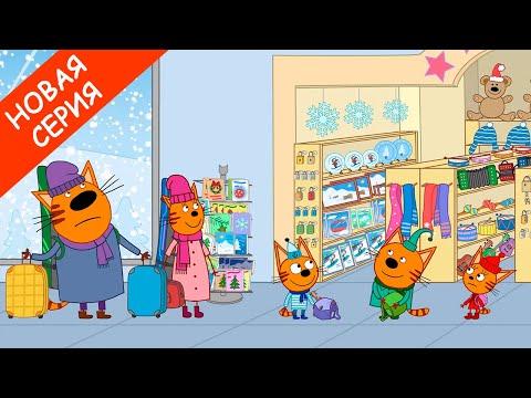 Три Кота | Капризы погоды | Новая серия 153 | Мультфильмы для детей