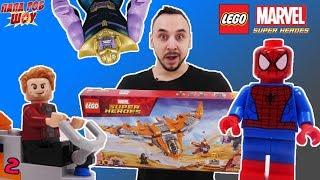 - Папа РОБ и ГАМОРА против генерала ГАРМАДОНА Lego Marvel Superheroes Танос последняя битва