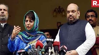Breaking News! BJP Ends Alliance With PDP In Kashmir