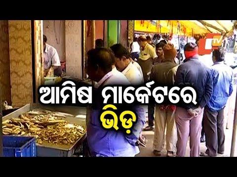 People throng non-veg markets for Chhadakhai across Odisha
