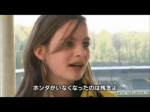 本田圭佑 フェンローからの応援歌12 20100530 Keisuke Honda