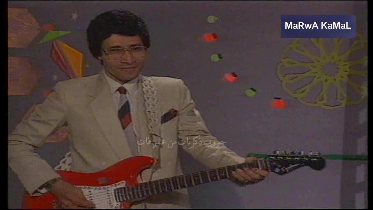 عصام خالد على الجيتار موسيقى اغنية وحوى يا وحوى نوادر رمضان زمان Youtube