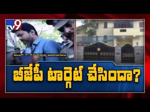 Income-Tax raid at Vijay's Chennai house - TV9