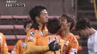 2019JリーグYBCルヴァンカップ GS第3節 清水エスパルス×ガンバ大阪のハ...