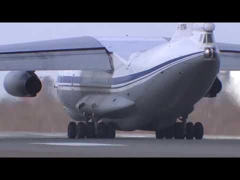 Убытие самолетов Ил-76 в Италию для оказания помощи в борьбе с коронавирусной инфекцией