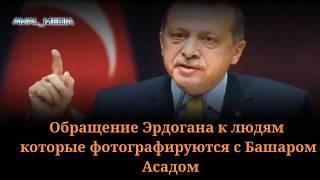 Путин ПРОТИВ Эрдогана, на чьей стороне Кадыров