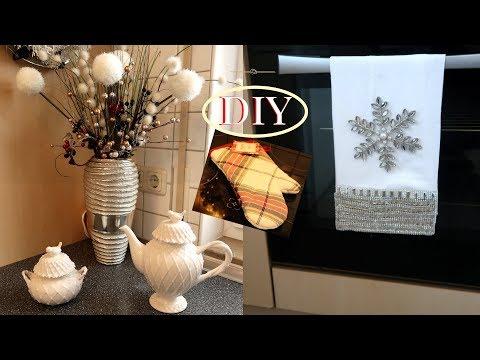 Kitchen Decor ||Metallic Snowflake Dish Towel
