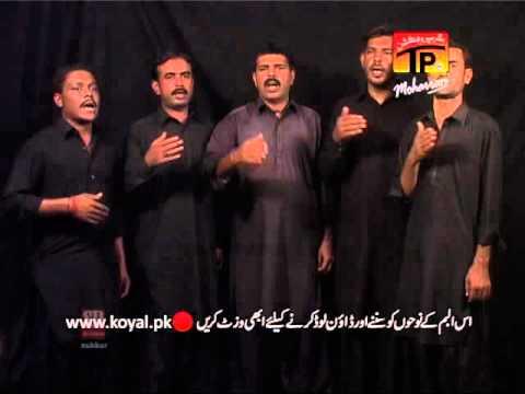 Chum Babe Da Seena - Mukhtyar Sheedi - Official Video