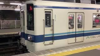 東武8000系 81114F 流山おおたかの森 発車シーン