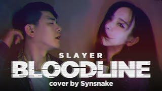 Slayer - Bloodline (Metalcore …