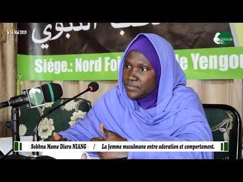 Journée Mour Say Thieur Thème: 02 La femme musulmane entre adoration et comportement. S. Mame Diara