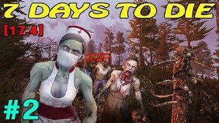7 Days to Die ► Поиски ►#2