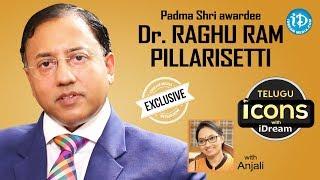 Padma Shri awardee Dr Raghuram Pillarisetti Full Interview || Telugu Icons With iDream
