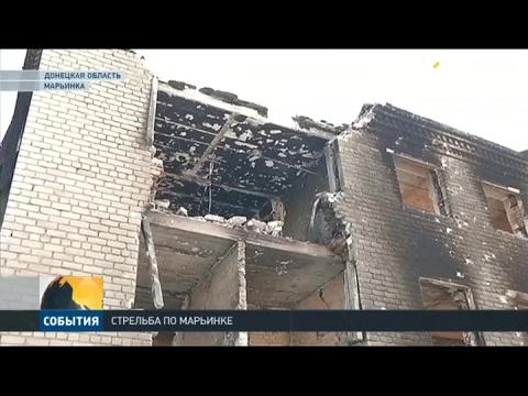 Боевики из миномётов обстреляли пункт пропуска Марьинка