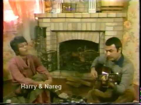 Ruben Hakhverdyan & Tatevik Hovhannisyan - Erg Erjankutyan (Ռուբէն Հախվերդեան)
