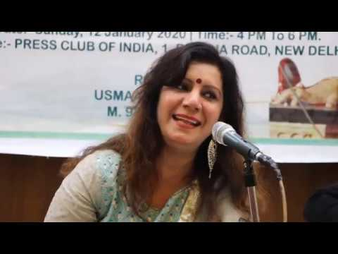 tum-apna-ranjo-ghum-apni-pareshani-mujhe-de-do---dr-malvika-hariom-performing-at-press-club-of-india