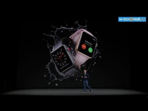 Презентация Apple iPhone 8 — прямая трансляция