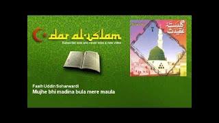 Fasih Uddin Soharwardi - Mujhe bhi madina bula mere maula - Dar al Islam