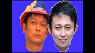 有吉弘行のラジオ番組からのショートカット。 番組の生放送中に一時中断...