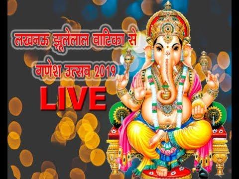 लखनऊ से गणेश उत्सव के दसवे दिन का लाइव प्रसारण | Sanskar News Channel Live Stream