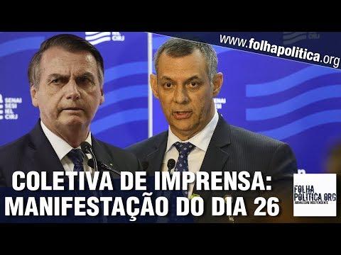 AGORA: Porta-voz de Bolsonaro, General Rêgo Barros concede coletiva sobre manifestação do dia 26