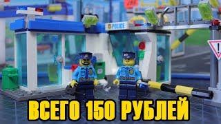 Китайское LEGO City лучше оригинала (и дешевле)