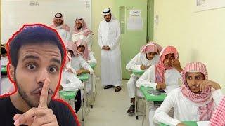 لعبة الغش بالأختبارات! - Highschool 101