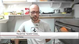 Սիրիահայի նոր բիզնես Երեւանում