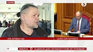 Депутати закінчують розгляд правок до мовного законопроекту / включення