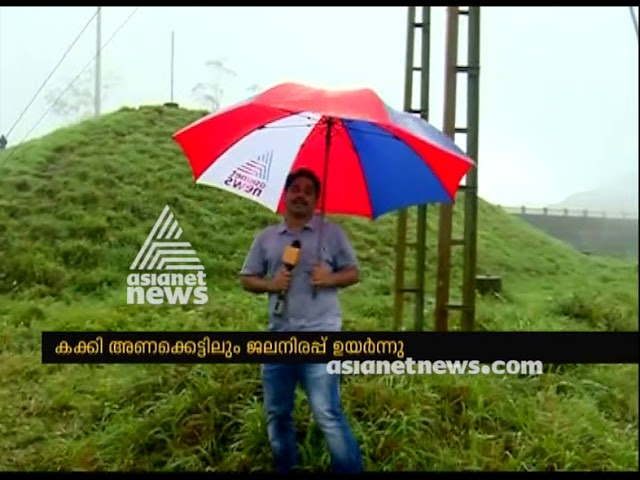 Pathamthitta Kakki dam shutter opened